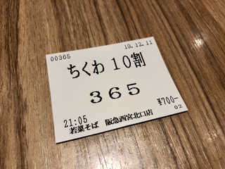 2C7CE391-06AE-49C7-BEF2-315BBCAC1FA8.jpg