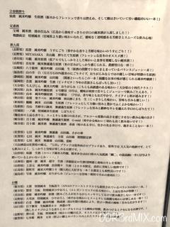 C0F849BF-E3DA-485E-9A31-1020281C9ECB.jpg